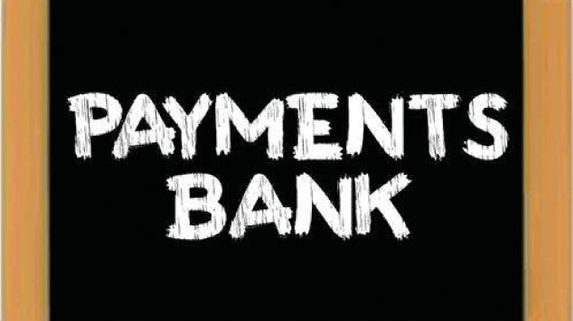 Payment banks: How they are different from normal banks?