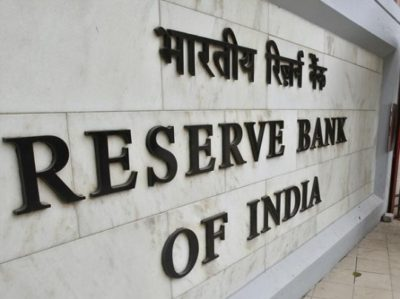 RBI-reserve-bank-of-india